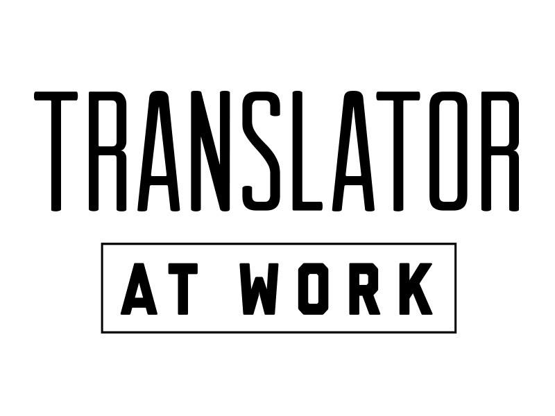 сайты для работы переводчиком